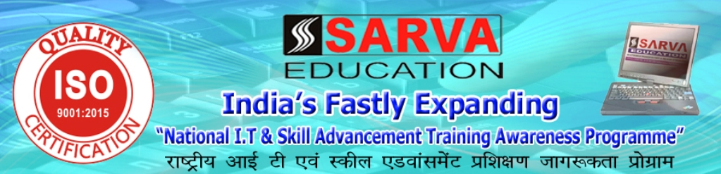 Register (Open) Computer Education Training Centre-Best Franchise Affiliation Procedure visit-sarvaeducation.in